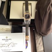 Patek Philippe Aquanaut 5167R B/P NEW